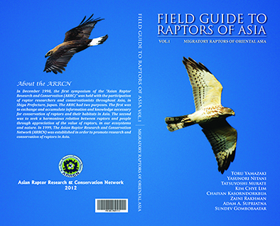 Cover Asian Raptor Guide Book-Gomboo-18 June 2012